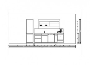 Abverkaufsküche Miele Center Ebner & Spuller